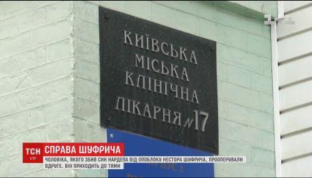 Мужчину, которого на пешеходном переходе сбил сын Нестора Шуфрича, прооперировали второй раз