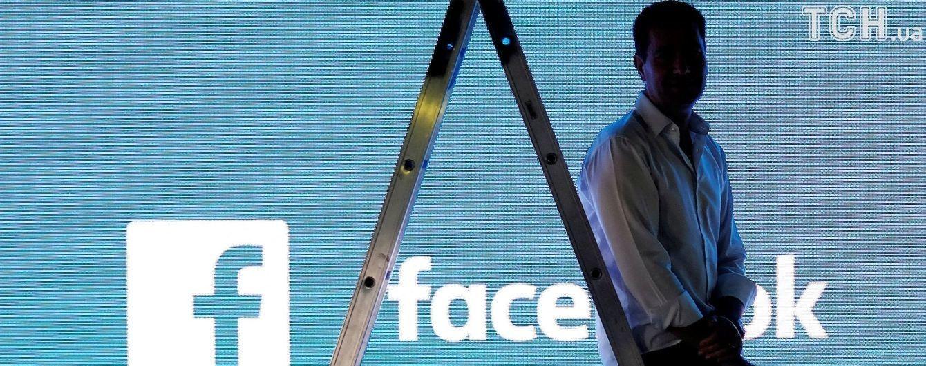 Іспанія оштрафувала Facebook за збір особистих даних користувачів