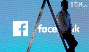 """""""Facebook не переймався"""". Вчений, пов'язаний з витоком даних користувачів, шкодує про вчинене"""
