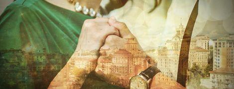 Іноземець у пошуках української дружини