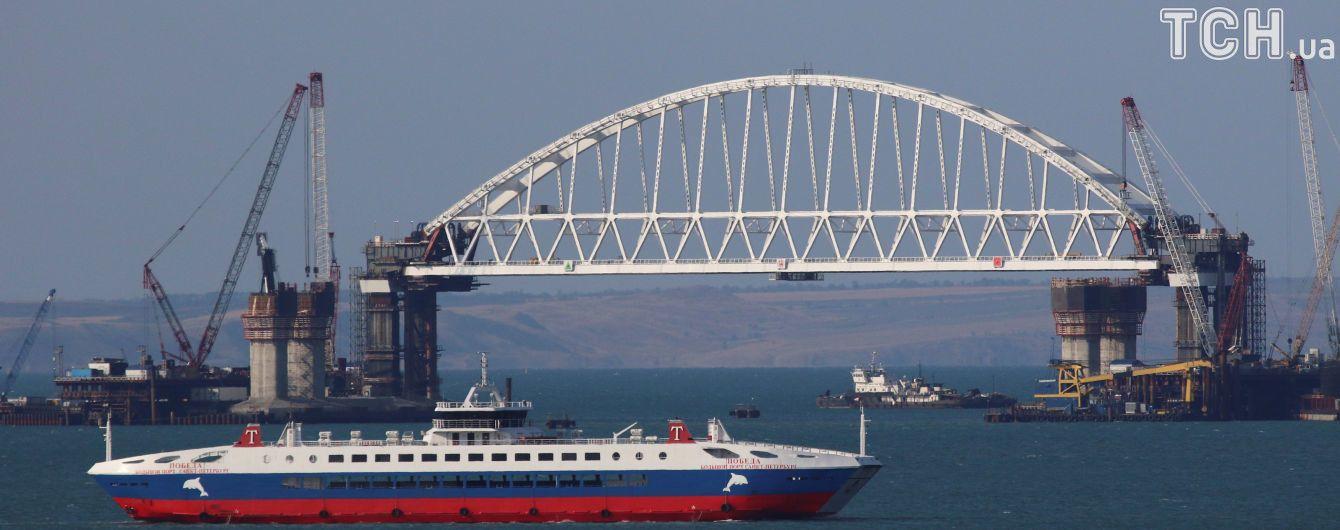 """""""Миротворець"""" опублікував особисті дані 300 будівельників Керченського мосту"""
