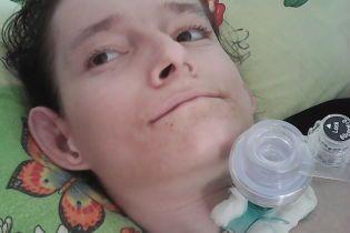Юлії потрібен апарат штучного дихання, щоб повернутися з лікарні додому