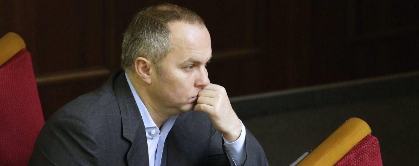 Генпрокуратура вызвала Шуфрича на допрос