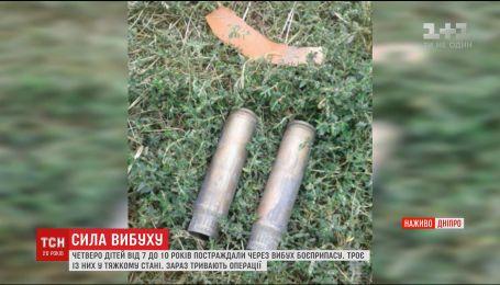 Четверо дітей постраждали від вибуху невстановленого боєприпасу на Дніпропетровщині