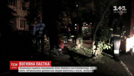 Причиной пожара многоэтажки в Ровно может быть поджог