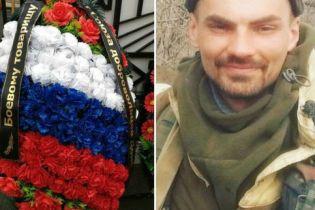 На Донбасі підірвався автомобіль з російським найманцем