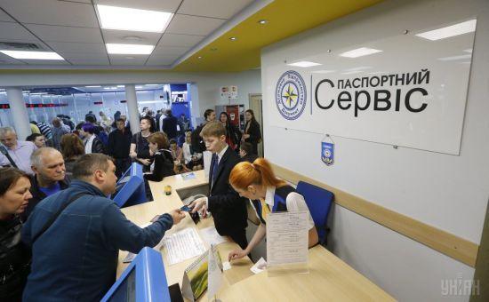 Новий паспортний центр у Києві дістав схвальні відгуки від перших клієнтів
