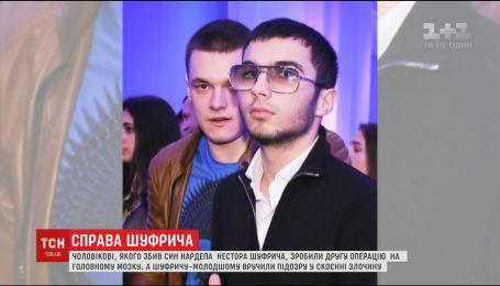 Шевченківський суд столиці сьогодні обиратиме запобіжний захід Шуфричу-молодшому
