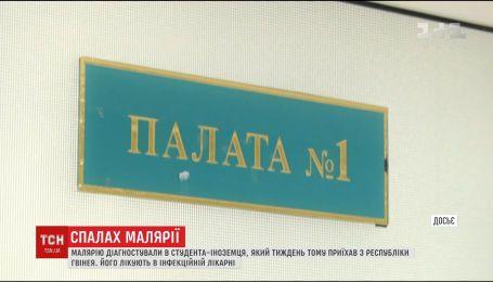 В Харькове студент-иностранец заболел малярией