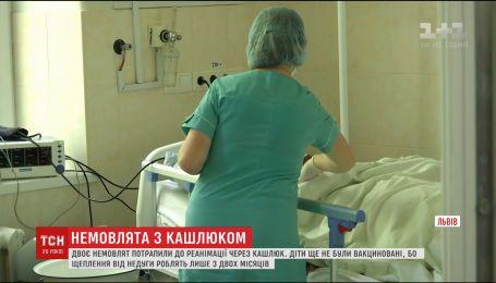 Двоє львівських немовлят потрапили до реанімації із кашлюком