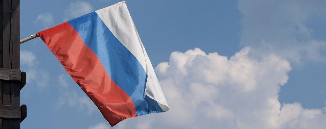 Российские депутаты отменили визит в США из-за снятых флагов РФ