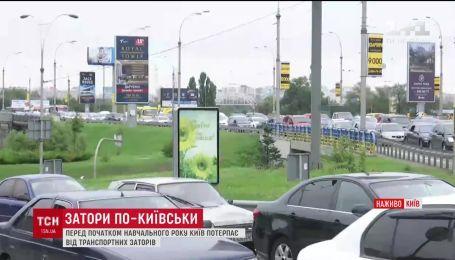 Київ потерпає від транспортних заторів