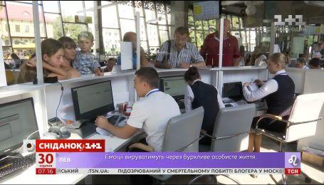 В Украине спадает ажиотаж на биометрические паспорта