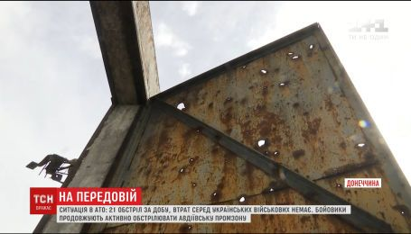 Українське командування обіцяє карати бійців, які не дотримуються режиму шкільного перемир'я