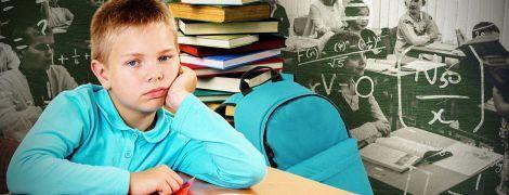 Что делать, если ваш первоклассник не хочет в школу