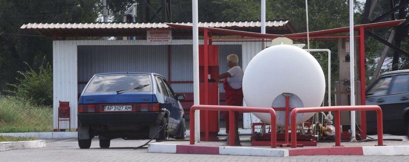 На АЗС существенно подешевел автогаз. Средние цены на топливо на 11 октября