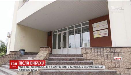Життю дітей, які постраждали від вибуху снаряда на Дніпропетровщині, вже ніщо не загрожує