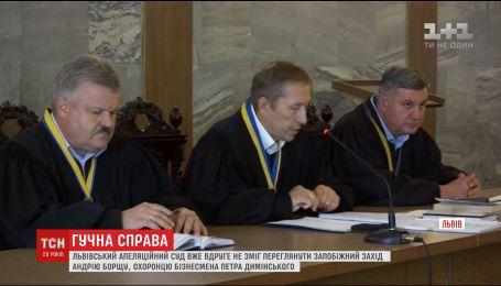 Львовский суд во второй раз не смог пересмотреть меру пресечения охраннику Дыминского