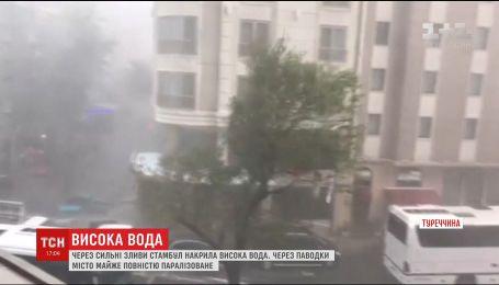 Через сильні зливи вулиці Стамбула перетворилися на гірські потоки