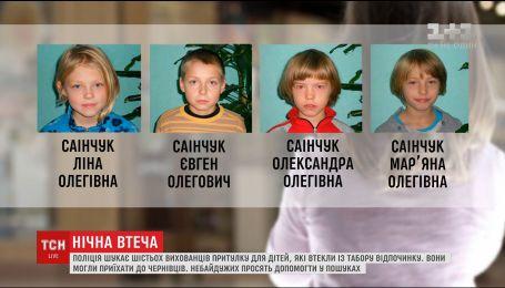 На Буковине разыскивают шестерых детей, которые ночью сбежали из детского лагеря