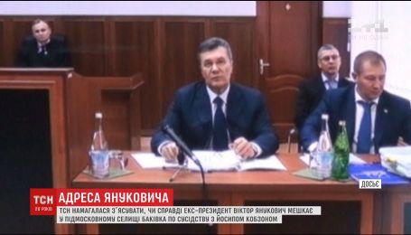 Йосип Кобзон злив адресу проживання Януковича в Росії