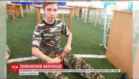За похищением украинца Павла Гриба стоит российская ФСБ, которая подозревает парня в терроризме