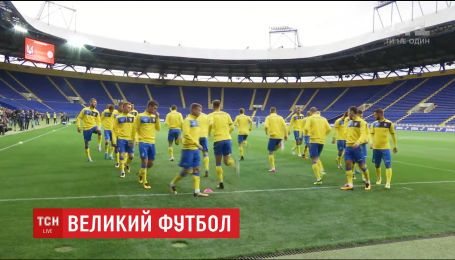 Національна збірна України з футболу готується до матчів з Туреччиною та Ісландією