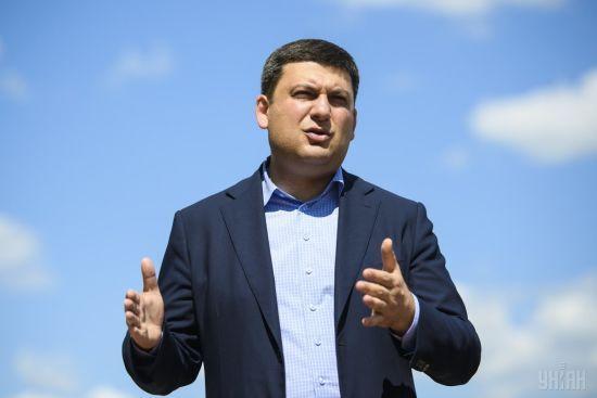 Гройсман попередив про тяжку політичну осінь в Україні
