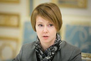 """Зеркаль прокомментировала блокировку Венгрией заседания комиссии """"Украина-НАТО"""""""