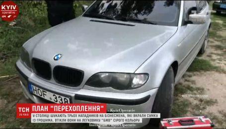 У Києві розшукують трьох чоловіків, які підстрелили та пограбували підприємця