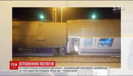 У Польщі пасажирський потяг зіткнувся з вантажним, є постраждалі