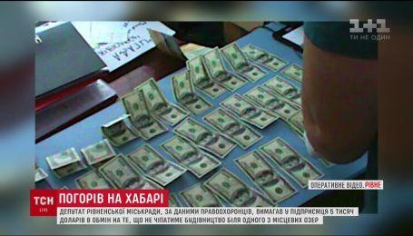 На взятке в 5 тысяч долларов сотрудники СБУ задержали депутата Ровенского горсовета