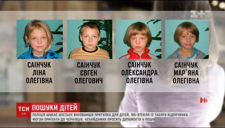 Шістьох вихованців притулку для дітей досі шукають на Буковині