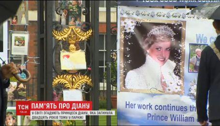 Двадцять років без Діани. Світ згадує народну принцесу Великої Британії