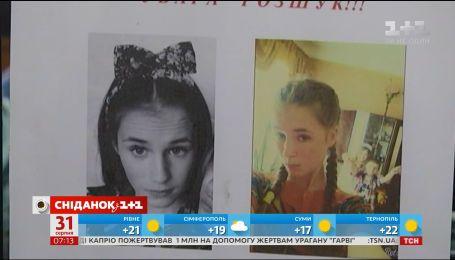В Україні почастішали випадки зникнення дітей