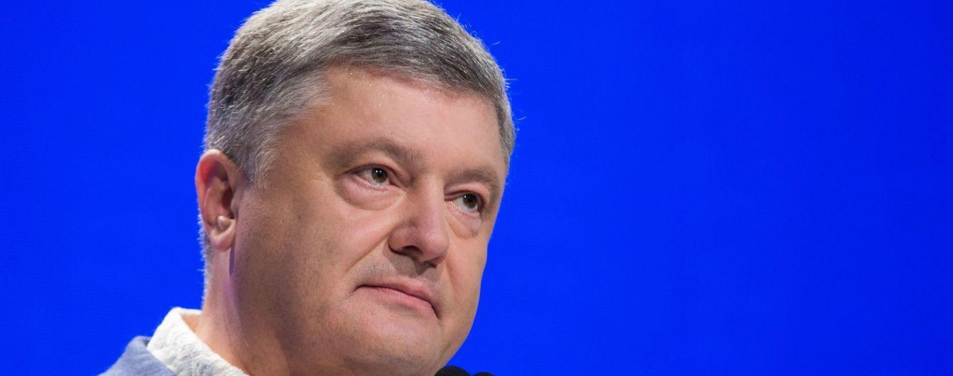 Порошенко выступит в Раде с ежегодным посланием об Украине