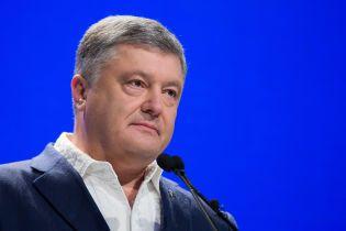 """Порошенко рассказал о возможных угрозах для Украины из-за российско-белорусских учений """"Запад-2017"""""""