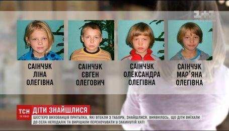 Шестеро маленьких втікачів на Буковині нарешті знайшлися