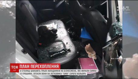 В Киеве неизвестные подстрелили и ограбили предпринимателя
