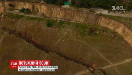Під Одесою через зсув ґрунту утворилася стометрова тріщина