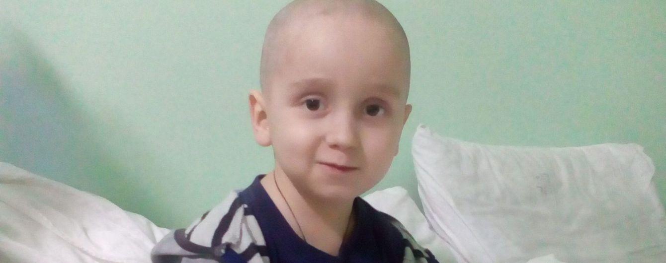 Помогите спасти жизнь 4-летнего Георгия