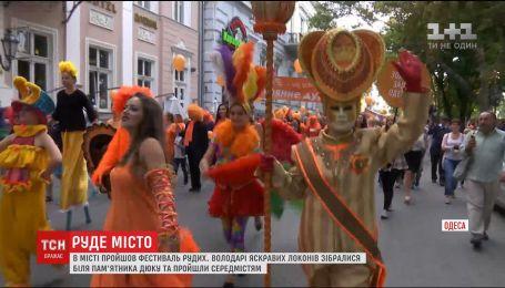 Яскраве свято: до Дня міста сотні володарів рудого волосся влаштували святкову ходу Одесою