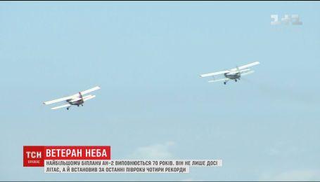 Ветеран неба: крупнейшему биплану Ан-2 исполняется 70 лет