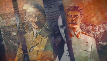 Міфи війни. Історії Другої світової війни без радянської пропаганди