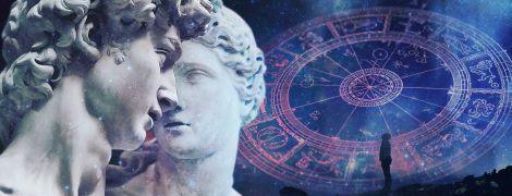 Что звезды нам пророчат: гороскоп на 4-10 сентября