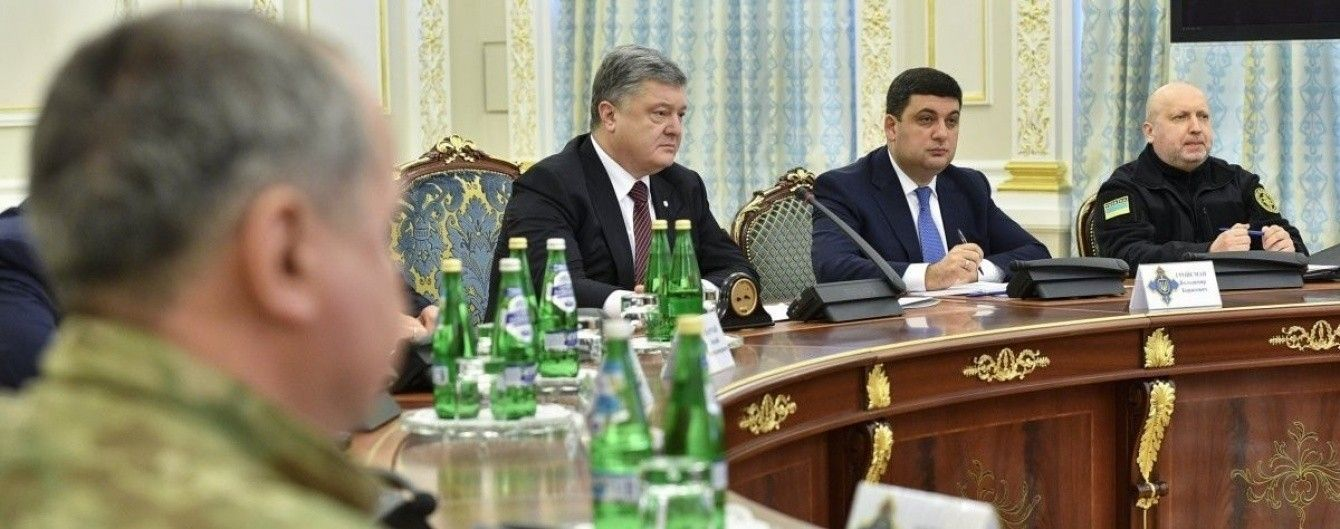 СНБО принял Концепцию обеспечения контрразведывательного режима