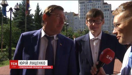 Сын Юрия Луценко признался, что не хотел получать высшее образование за рубежом
