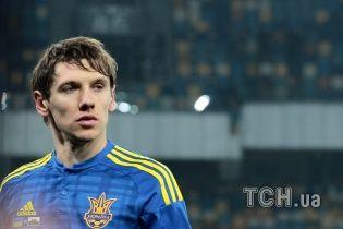 Збірна України може втратити ще одного гравця перед битвою з турками