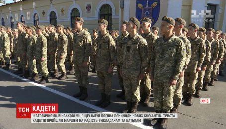 В Україні зростає кількість охочих опанувати військові спеціальності