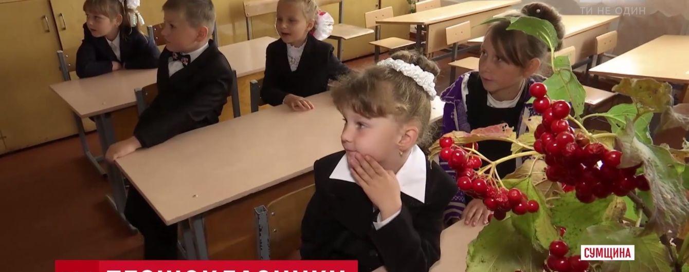 Реформа образования: из украинских школ исчезнут показательные унижения детей и красные ручки учителей